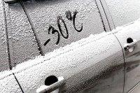 Как правильно заводить машину в мороз?