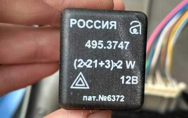 Датчик уровня топлива ВАЗ-2110 и Калины – как заменить?   Видео » АвтоНоватор